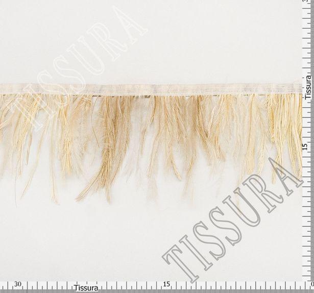 Emu Feather Trim #2