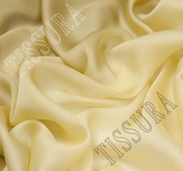 Ombre Silk Chiffon #3