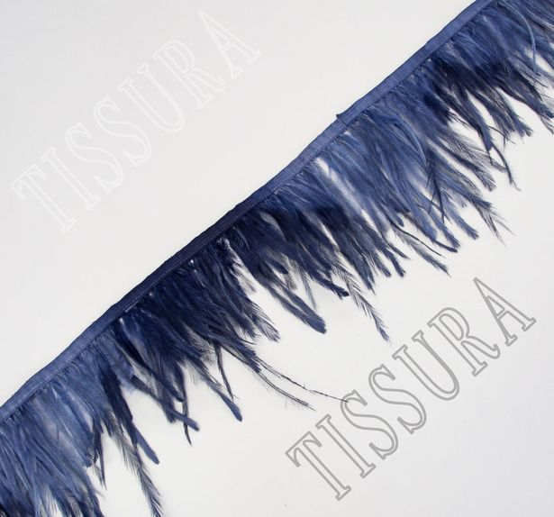 Emu Feather Trim #1