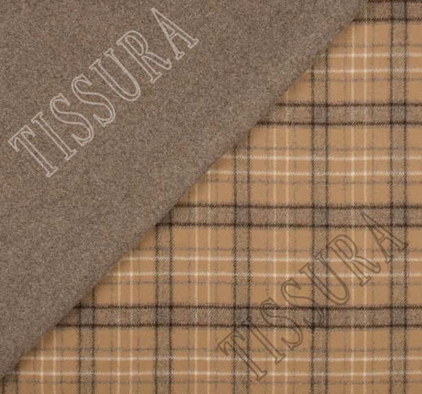 Double Faced Wool Flannel  #1
