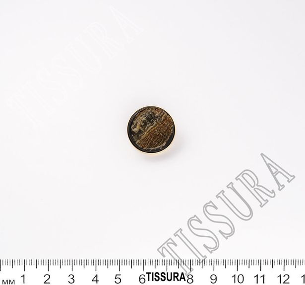 Horn Button #2
