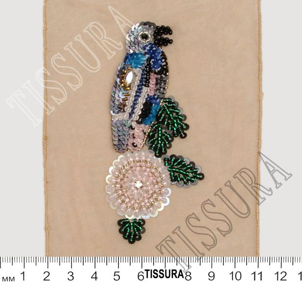 Sequin & Bead Patch #2