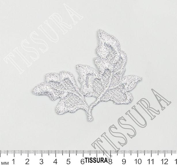 Guipure Lace Patch #2