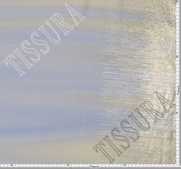 Fil Coupe Silk Ombre #2