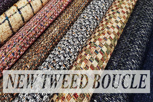 Tweed boucle fabrics