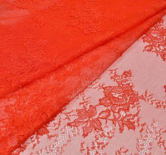 Silk Chantilly Lace Fabric #1