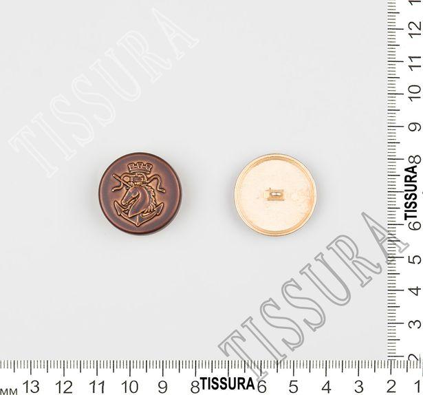 Metal Buttons #2